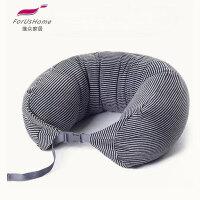[当当自营]维众家纺u型枕午睡枕护颈枕灰(腰枕旅行枕飞机枕)