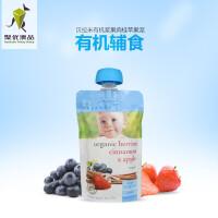 当当海外购 Bellamy's 贝拉米有机蓝莓肉桂苹果泥 120克 2包装 婴儿辅食