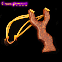 水晶密码Crystalpassword 工艺礼品天然鸡翅木弹弓