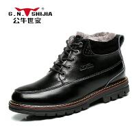 公牛世家男靴 男士冬季靴子中高帮时尚棉靴保暖雪地靴户外鞋子 888364