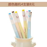 三曼多 韩国创意文具 摩擦易 爱好迷你牛奶瓶橡皮热可擦创意中性笔 4支1套
