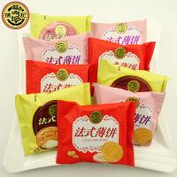 徐福记(法式薄饼 混合味)500g 散装称 饼干零食 点心喜饼