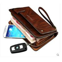 大容量男包 长款男士手包  钱包软皮拉链手拿包商务牛皮  手机包包