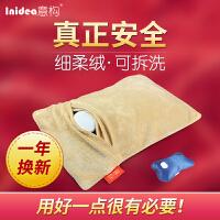 意构可拆洗绒布暖水宝大号充电暖宝宝水电分离防爆电热水袋暖手袋