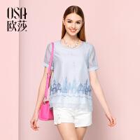 OSA欧莎夏季热卖清新女装粉蓝色绣花女衬衫衬衣SC508027