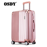【可礼品卡支付】OSDY新款纯色防撞金属包角拉杆箱海关锁万向轮20寸登机箱A929