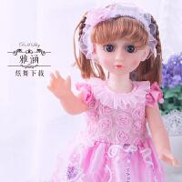 会说话的娃娃智能娃娃会对话跳舞走路唱歌儿童仿真洋娃娃女孩玩具