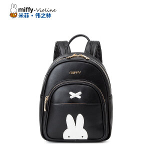 Miffy米菲 2016新款可爱萌兔刺绣双肩包女韩版pu小清新潮书包背包