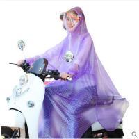 头盔式双檐大帽檐 加大单人男女成人带袖雨衣 雨披 自行车电动车带袖雨衣