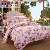富安娜家纺床上用品秋冬涤棉大提花四件套床单被套假日风情