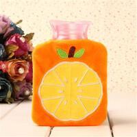 可拆洗可爱卡通迷你热水袋--橙子