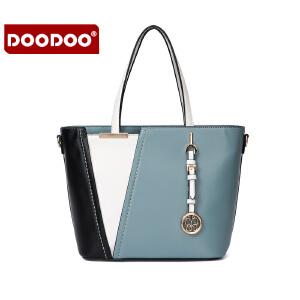 DOODOO女士包包2017新款欧美时尚百搭拼接大容量手提单肩斜挎女包 D6151 【支持礼品卡】