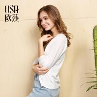 OSA欧莎 2017夏装新款女装薄外套纯色九分袖百搭针织开衫女B16008