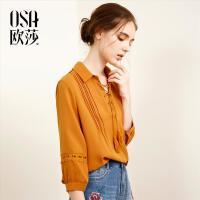 【1件7折,2件5折】OSA欧莎2017夏装新款蕾丝拼接 绑带领口流苏点缀衬衫S117B12028