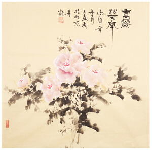 世界华人书画院副院长 一级美术师 魏大��《富贵花开》
