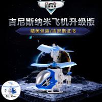 silverlit银辉 迷你遥控飞机电动儿童玩具 纳米直升机耐摔无人机