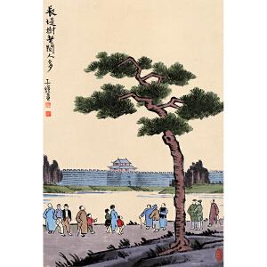 丰子恺《长提树老阅人多》纸本立轴