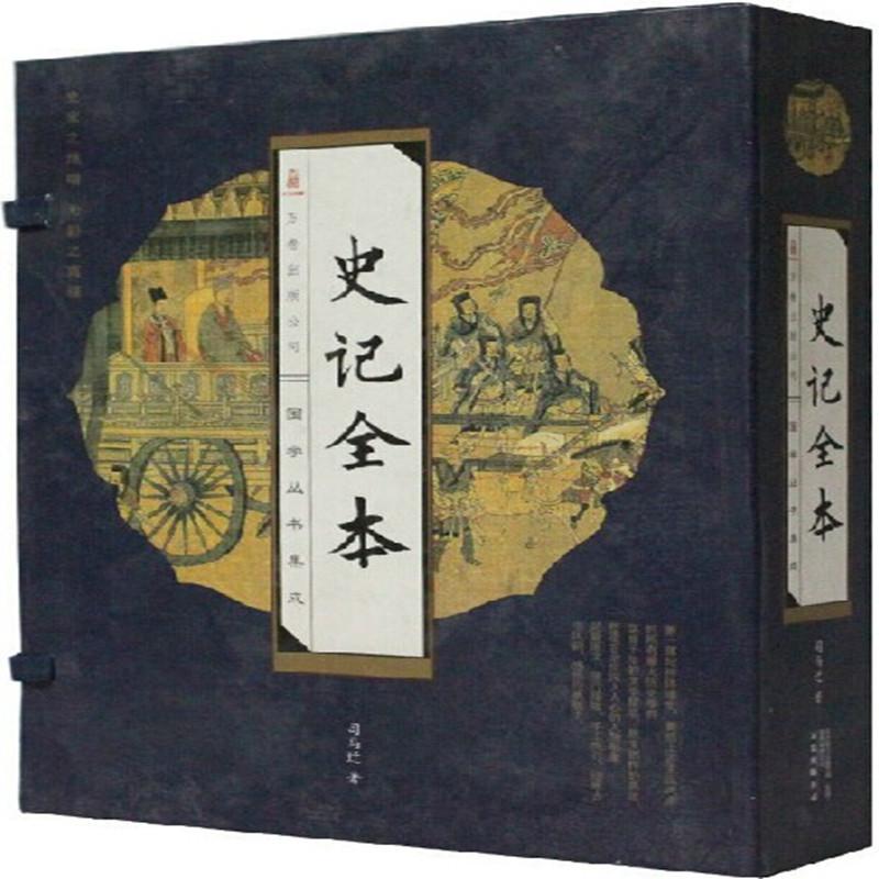 中国史书有多少野史