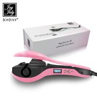 【当当自营】韩国JOYJULY自动卷发器美发夹板液晶显示屏电动控温陶瓷梨花烫发器卷发棒大卷小卷-粉色