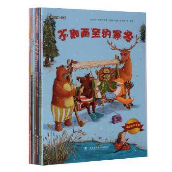 动物故事手绘彩色图画卡通环保绘本童话故事书月亮彩蛋益智启蒙卡通