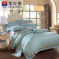 富安娜家纺 床上用品欧式四件套春天丝蚕丝床单4件 贝加尔湖畔