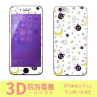 iphone6 plus 美少女战士手机保护壳/彩绘保护壳/钢化膜/前钢化膜