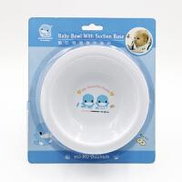 【澳门直购】台湾KUKU酷咕鸭宝宝吸盘练习碗婴儿辅食碗儿童餐具