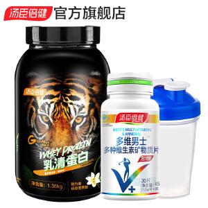 汤臣倍健 乳清蛋白粉增肌粉健身健肌蛋白质粉香草味重1360g 健身增肌