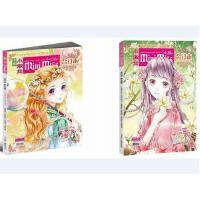 意林小小姐合订本2016年44 45卷 共2本期刊杂志小淑女杂志期刊书籍