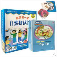 我的第一套自然拼读故事(附光盘共40册) 培生少儿英语绘本 3-6-8岁儿童绘本故事书 幼儿少儿英语 精美大礼盒 早教启蒙儿童读物童书