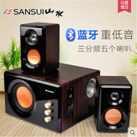 Sansui/山水 GS-6000(32B)蓝牙音箱音响低音炮电脑笔记本台式电视 真正的木质 强悍音质 坚守好声音  蓝牙U盘 高低音调节 木质烤漆 震撼低音 正品