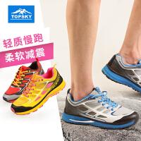 Topsky/远行客 16新款户外越野跑鞋男女情侣款跑步徒步鞋