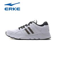 鸿星尔克男鞋跑步鞋情侣款跑鞋新款运动休闲鞋耐磨慢跑鞋