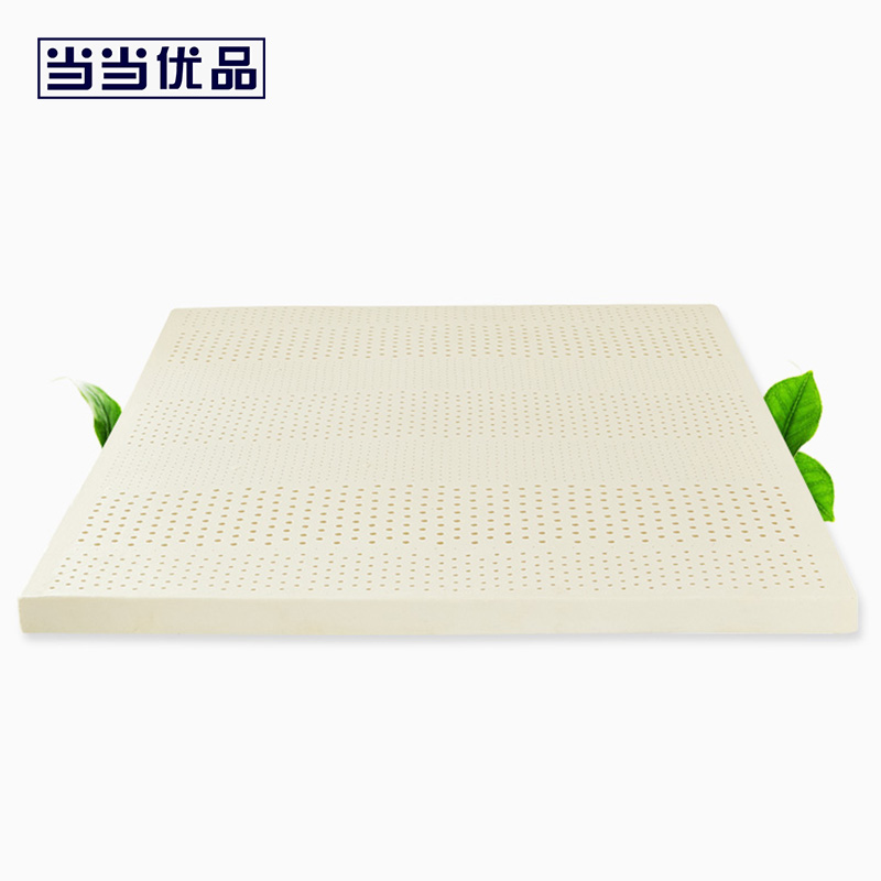 当当优品 乳胶床垫 进口天然护脊椎双人床垫 七区平面款 适用于1米床72小时发货!赠进口天然乳胶枕1只!
