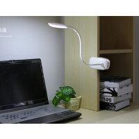 雅格夹子USB充电护眼学习软管台灯