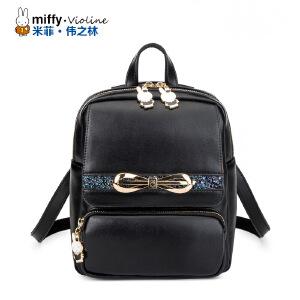 Miffy米菲 2016新款亮片双肩包女士背包 韩版蝴蝶结个性女包潮流休闲旅行背包