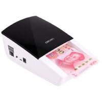 得力文具(deli)2119验钞仪智能便携语音银行专用支持新版小型人民币点钞机