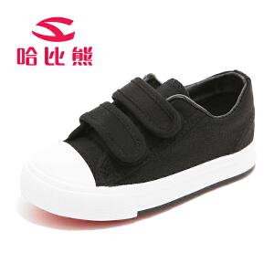 哈比熊童鞋儿童帆布鞋低帮鞋球鞋男童女童运动鞋板鞋黑白色布鞋