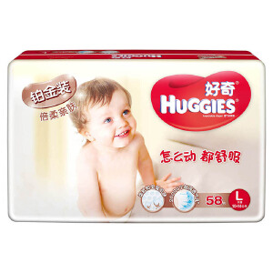[当当自营]Huggies好奇 铂金装纸尿裤 大号L58片(适合10-14公斤)尿不湿