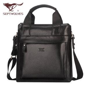 七匹狼男包商务牛皮包竖款男士手提包真皮男单肩包公文包电脑包