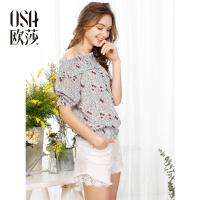 OSA欧莎2017夏装新款女装拼接蕾丝边白色牛仔短裤热裤女B53014