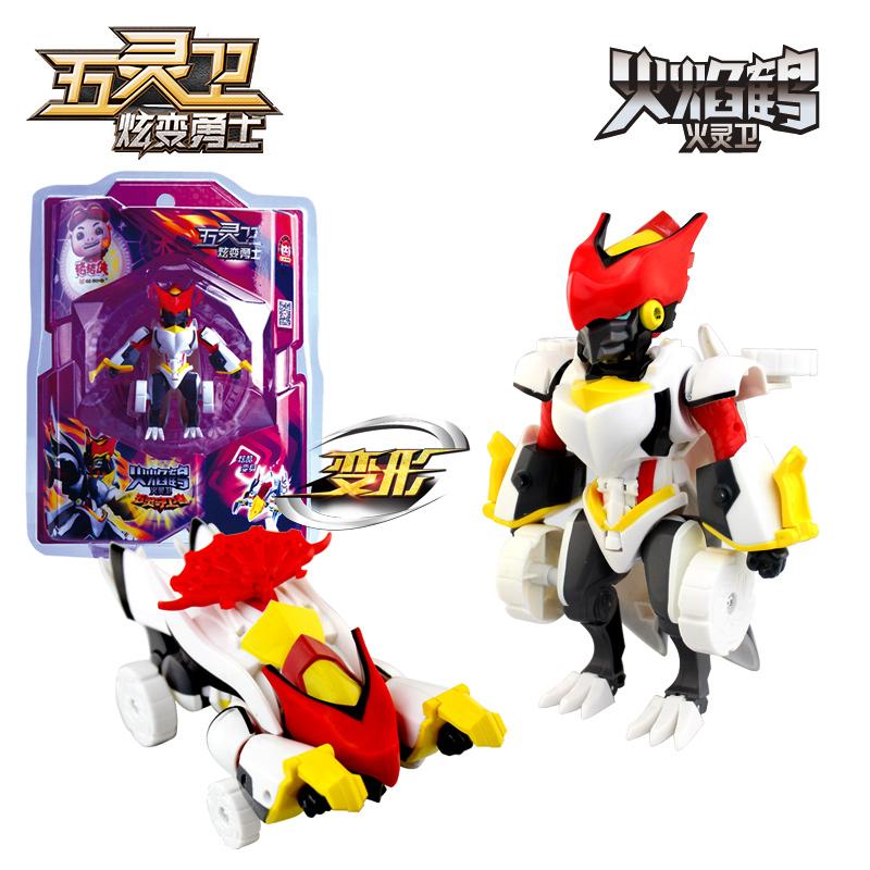 五灵卫炫变勇士铁拳虎火焰鹤儿童变形机器人玩具男孩