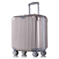 【全国包邮支持礼品卡支付】18寸商务登机带杯架 USO 旅行箱 行李箱 拉杆箱 7188铝框加厚款结合海关锁 铝合金拉杆