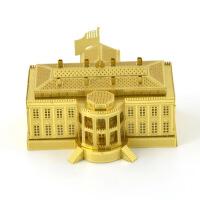 爱拼 金属DIY拼装模型3D立体拼图 白宫 黄铜版 不锈钢版 金色 银色