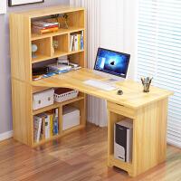 亿家达电脑桌 台式家用桌子简约现代笔记本电脑桌简易书架办公桌