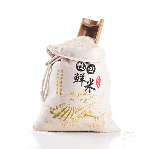 【辉南馆】2016年新米 正宗东北稻花香2号洞藏鸭田米5kg10斤
