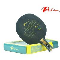 PALIO拍里奥 TCT 5木2钛2碳 快攻型 乒乓球拍 底板