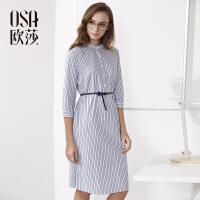 欧莎女装2017春女春装新品 立领 七分袖条纹 衬衫式连衣裙S117A13002