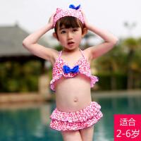 儿童泳衣女童宝宝分体游泳衣中大童公主女孩含泳帽比基尼泳装