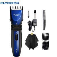 飞科(FLYCO)理发器 FC5809 成人儿童理发器电动充电婴儿电推剪静音剃头刀电推子